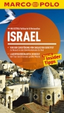 : MP Israel - Cover
